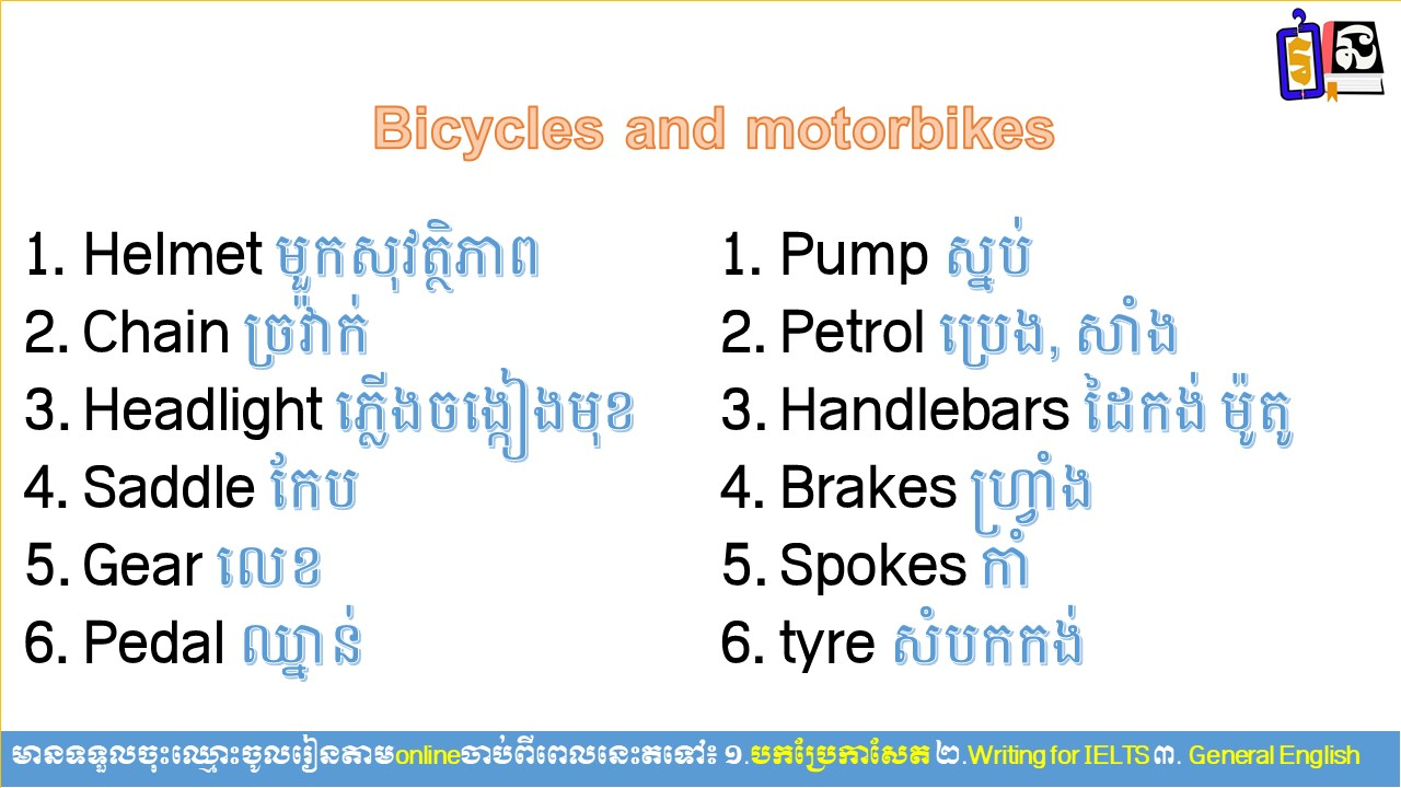Bicycles and motorbikes